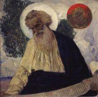 Апостол Лука. 1909
