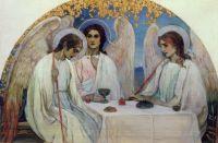 Троица Ветхозаветная. 1897