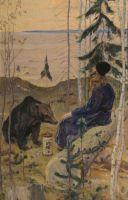 Пустынник и медведь. 1925