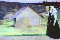 Лето. 1905