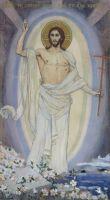 Воскресение. 1890-е
