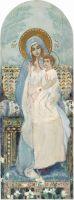 Богоматерь с младенцем. Втор.п. 1890-х - перв.п. 1900-х