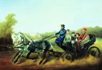 Катание в коляске (Александр II с детьми)