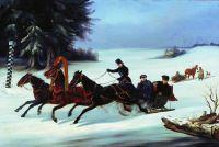 Тройка. 1848