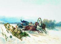 Случай на дороге. 1840