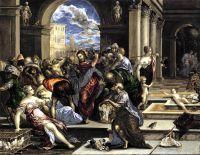 Изгнание торгующих из храма (1570) (Вашингтон, Нац.галерея)