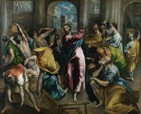 Изгнание торгующих из храма (ок.1600) (Лондон, Национальная галерея)