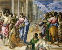 Исцеление слепого (1570-е) (Нью-Йорк, Муз.Метрополитен)