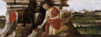Алтарь 'Сан Марко'. Пределла. Кающийся св.Иероним (21 х 269)