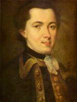 Портрет неизвестного. 1757