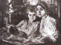Мать и дочь (1923)