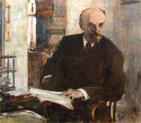 Портрет В.И.Ленина (1918)