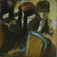 У модистки (ок.1882) (Нью-Йорк, Музей современного искусства)