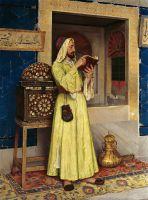 Читающий араб