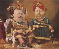 Монарх и его сын