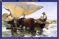 Лодка, возвращающаяся с ловли рыбы