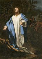Христово Моление о чаше