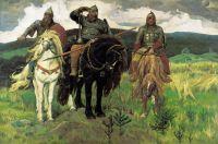 «Богатыри», В.Васнецов