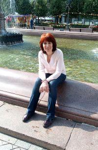 Бекетова, Ольга Викторовна