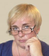 Кузнецова, Елена