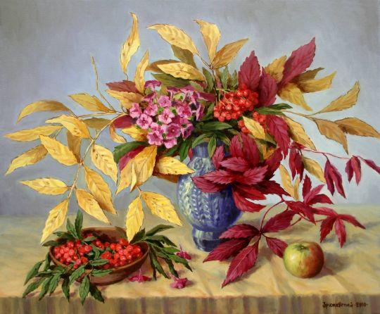 Осенние листья и веточка флокса