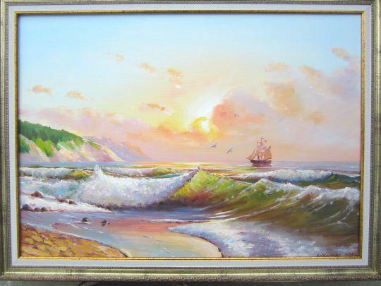 Дальний берег