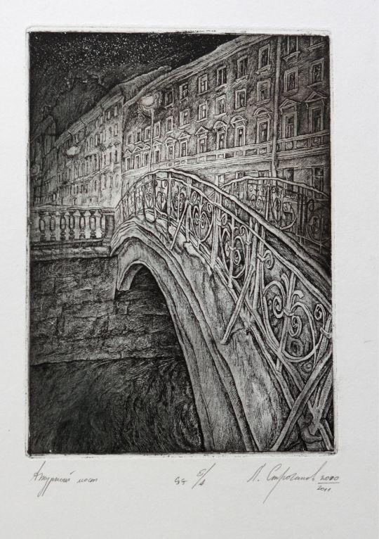 Ажурный Мост
