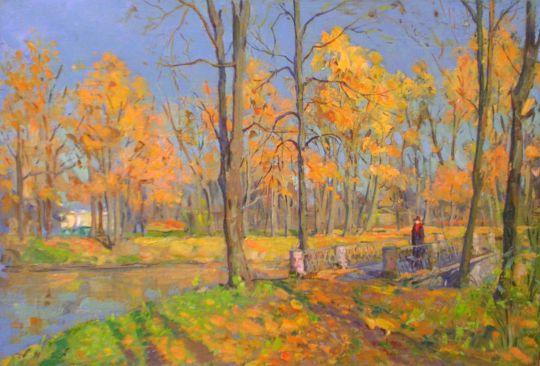 Царское Село. Осень