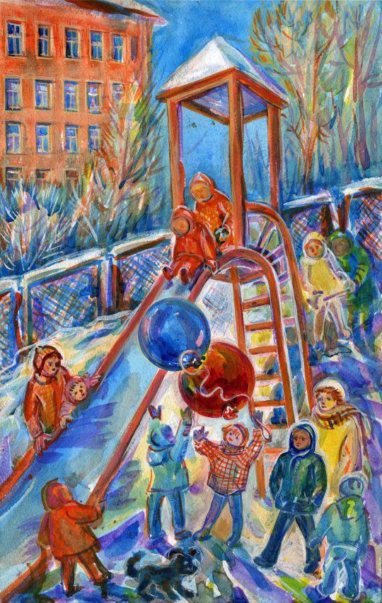 Горка и дети с шарами