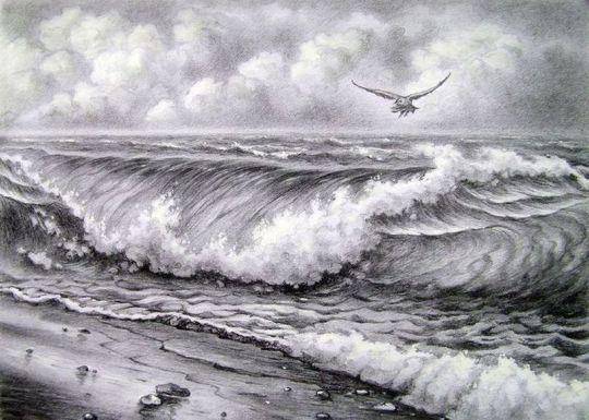 Волна.