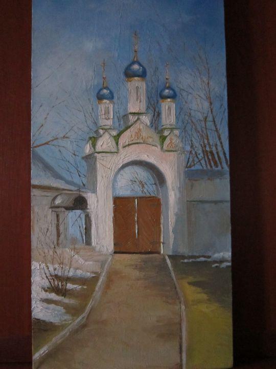Святые ворота