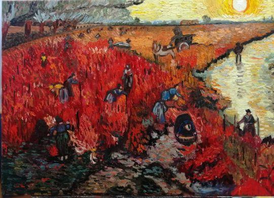 Копия Ван Гог Красные виноградники в Арле