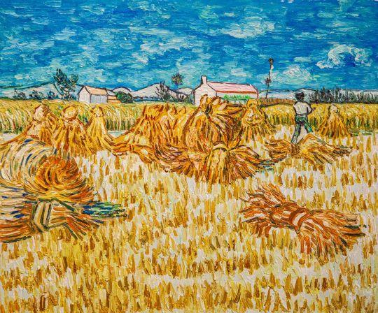 Копия картины Ван Гога. Сбор урожая в Провансе