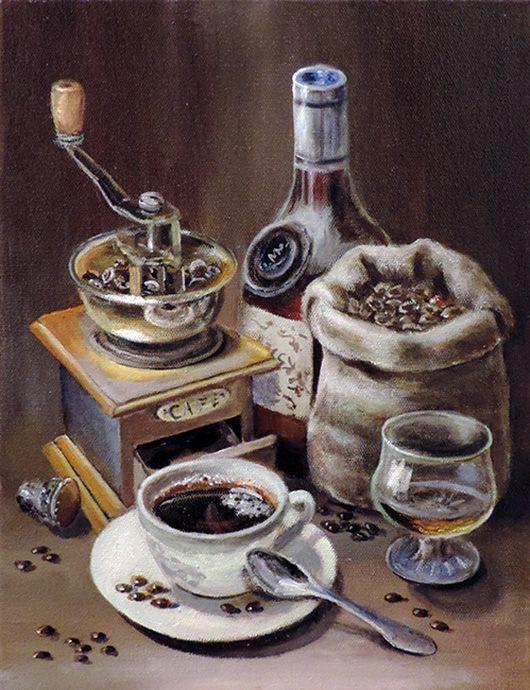 Кофейный