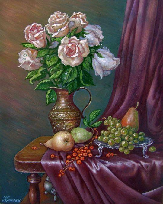 Натюрморт с розами и фруктами.