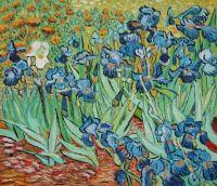 Ирисы.копия Ван Гога.худ.С.Минаев