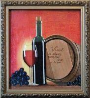 Натюрморт  с вином.