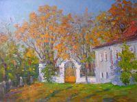 Солнечный дворик