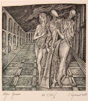 Три грации и смерть