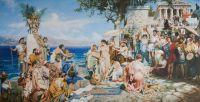 Фрина на празднике Посейдона в Элевсине