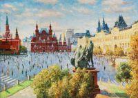 Москва. 870 лет