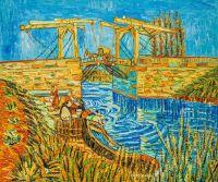 Копия картины Ван Гога. The Langlois Bridge at Arles