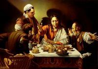 Христос в Эммаусе (копия Караваджо)