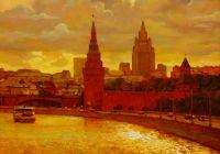 Москва, Кремлевская набережная