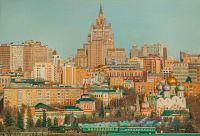 Наш паровоз, вперед лети! (Вид на Новодевичий монастырь и здание МИД с Воробьёвых гор)