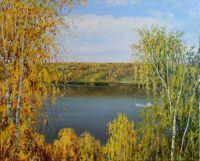 Праздничная осень