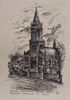 Католическая церковь ( Жертва революции )