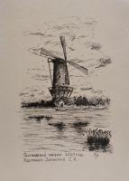 Голландский пейзаж - 2