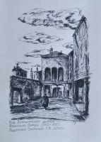 Вид Венецианского дворика