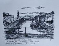 Петербург. Крюков канал. 1910 год